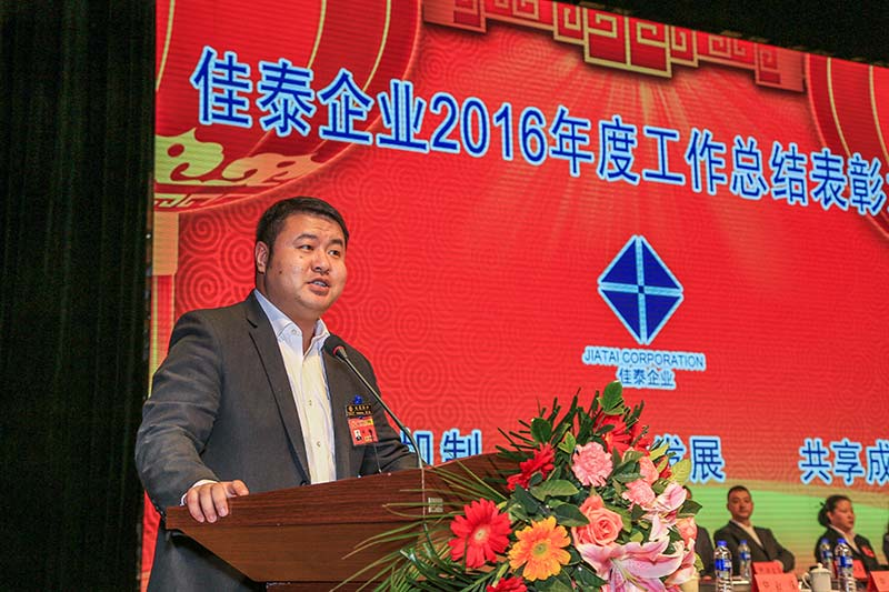 党委副书记刘壮宣读表彰决决定